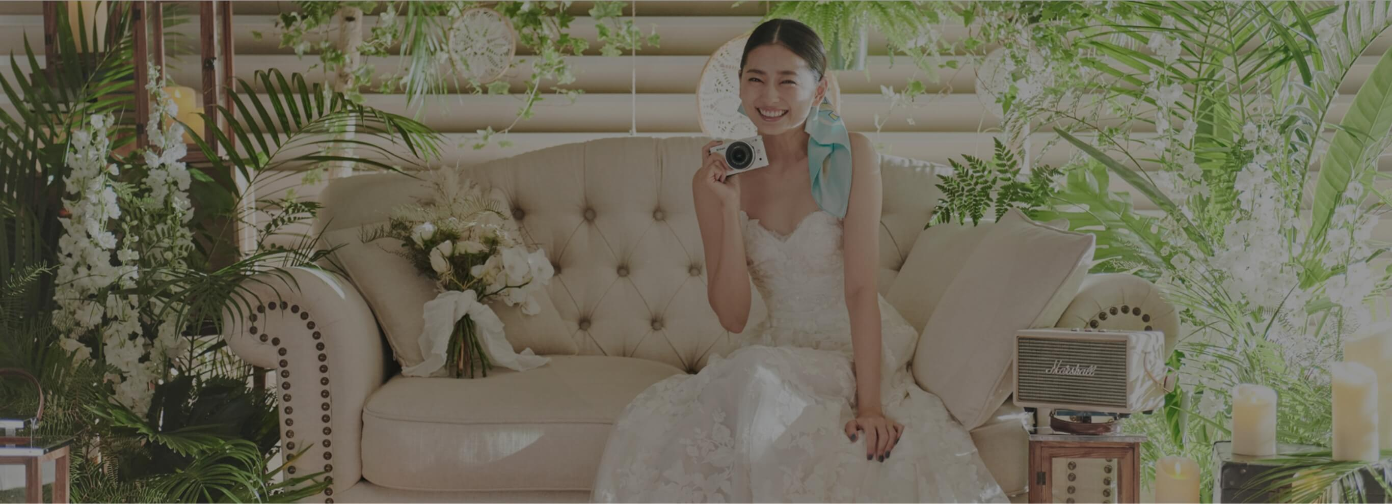 onlinewedding